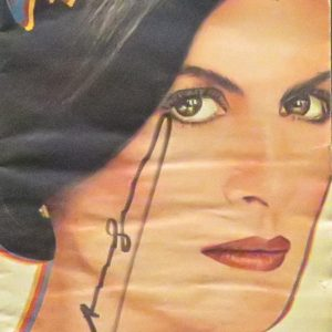 interview magazine signed by warhol - Paloma Picasso 1980