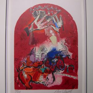Judah - Original Hand Signed and Numbered Stone Lithograph
