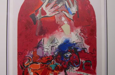 Judah by Marc Chagall  (SOLD)
