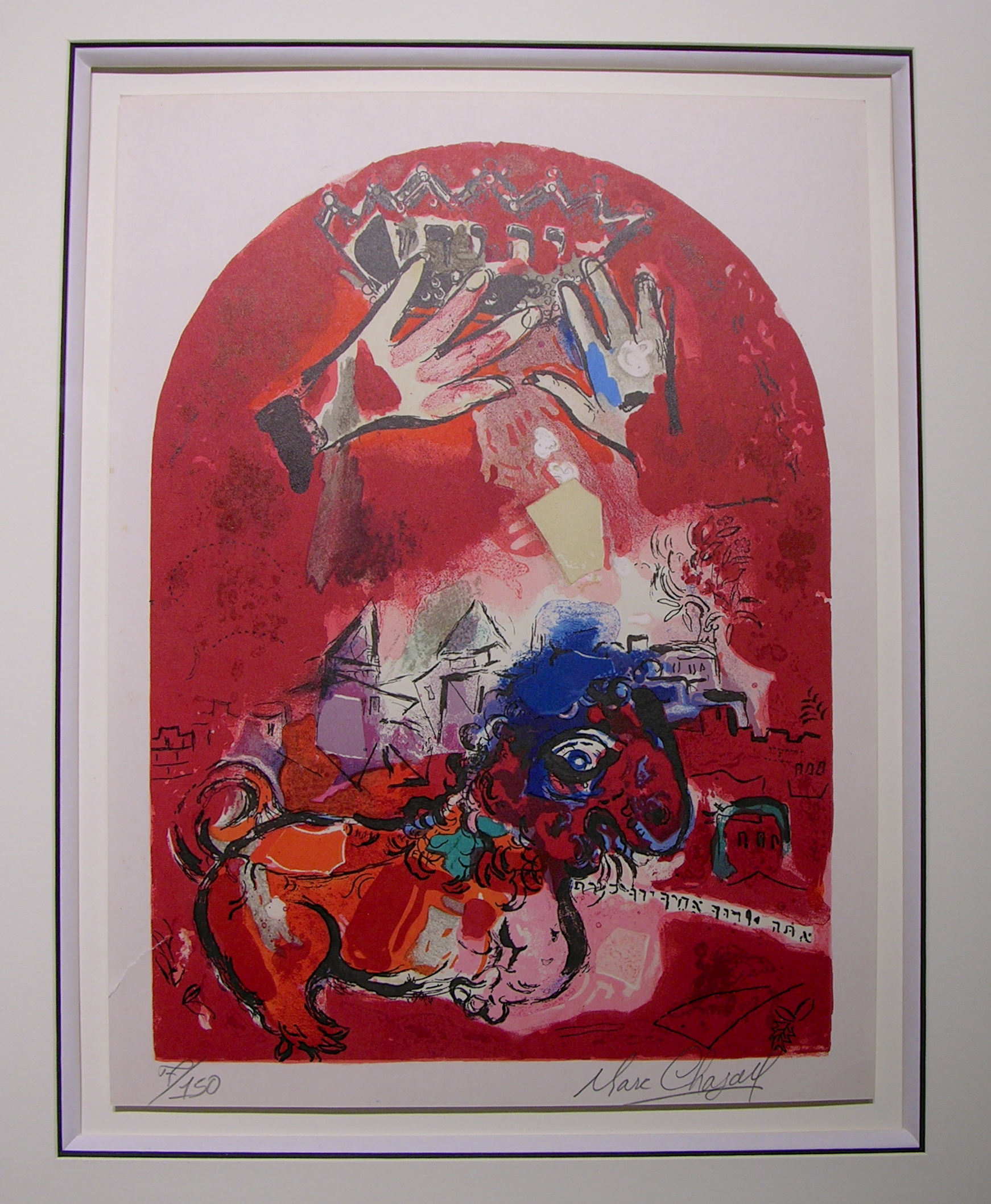 Limo For Sale >> Judah by Marc Chagall (SOLD) - Art encounter