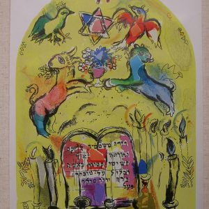 Naphtali - Original Hand Signed & Numbered Stone Lithograph