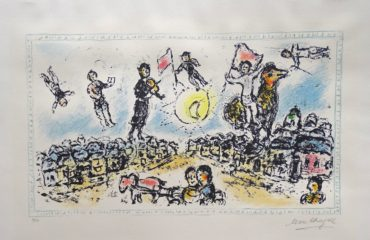 Celebration by Marc Chagall