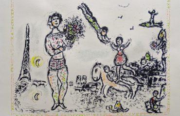 Paris en Fete by Marc Chagall – SOLD