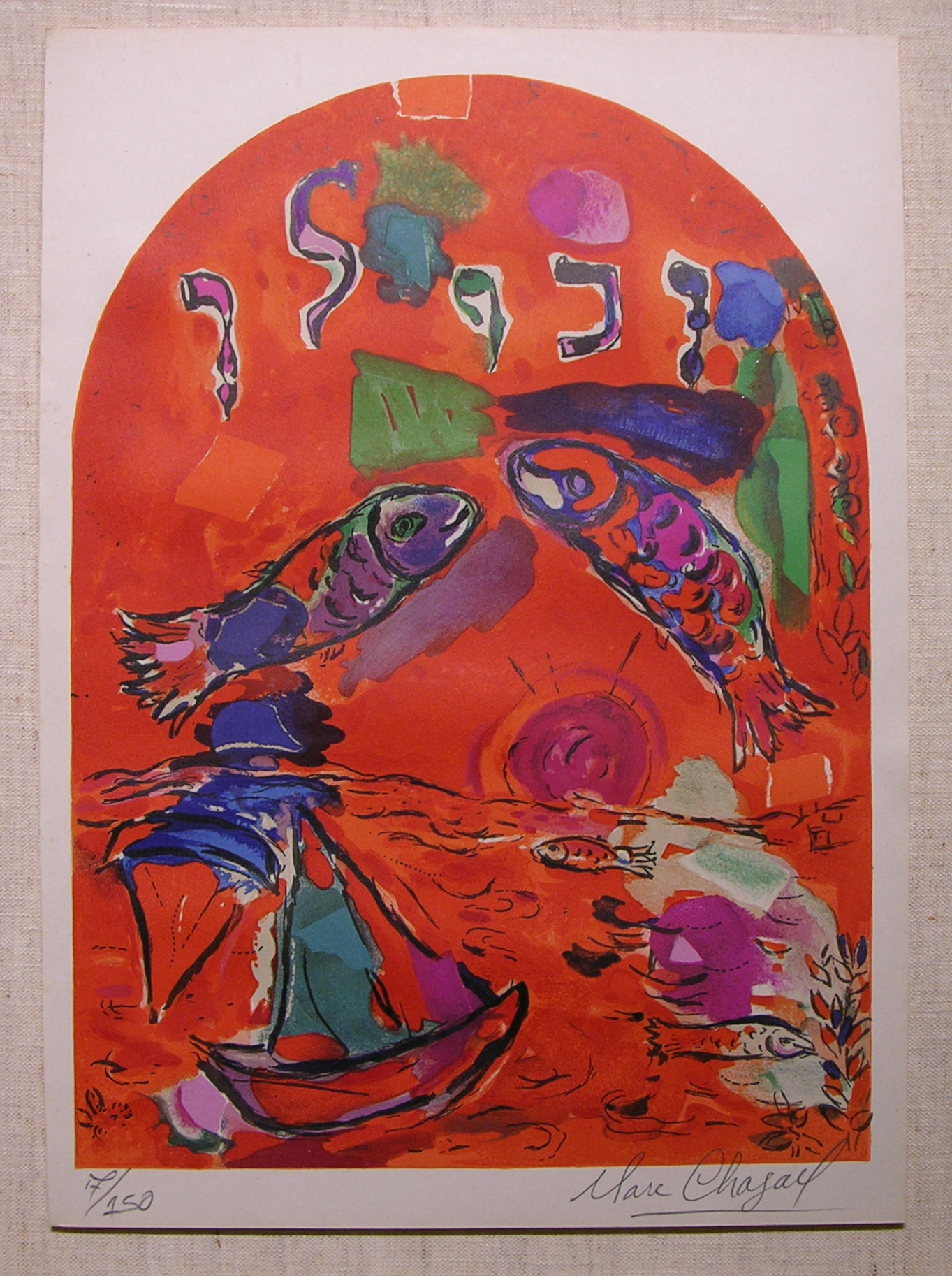 Zebulun By Marc Chagall Art Encounter