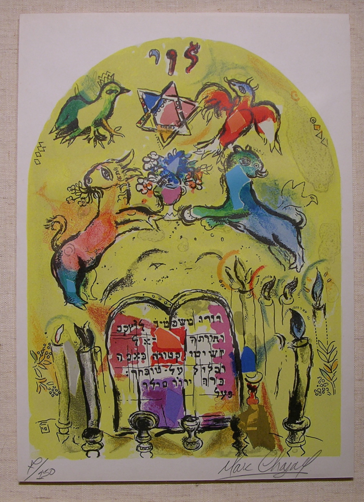 18 Best GRACE Art - Chagall images | Marc chagall, Art ...