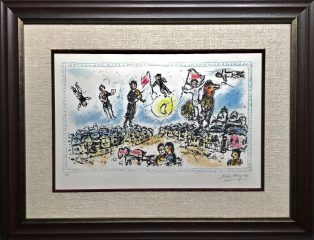 Celebration by Marc Chagall  (SOLD)